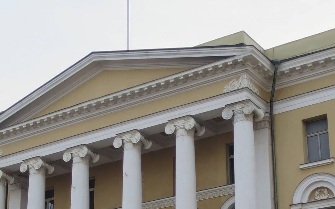 Helsingin yliopiston tohtorikoulutuksen uudistus – mikä muuttui vai muuttuiko mikään?
